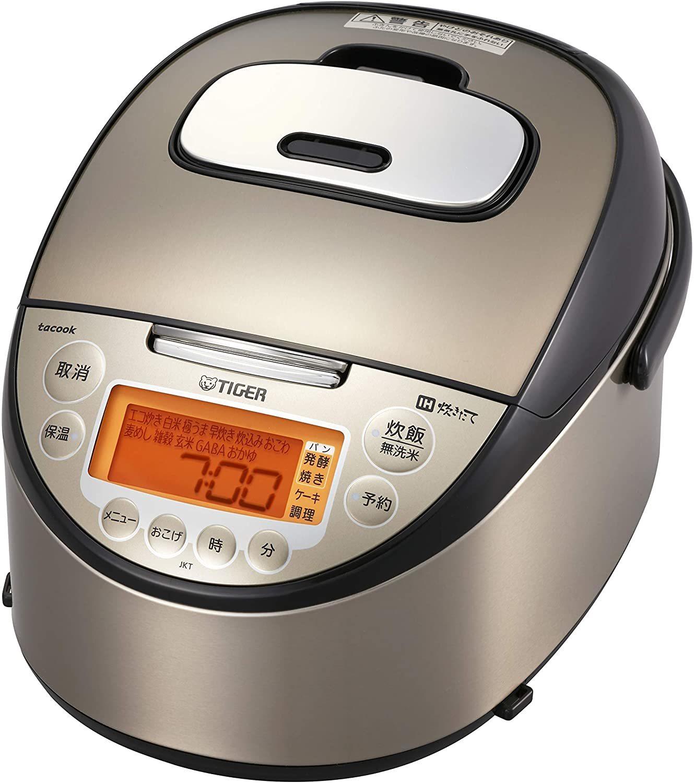 cuiseur riz professionnel